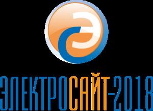 ES2018_logo_3