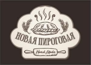 пироговая лого