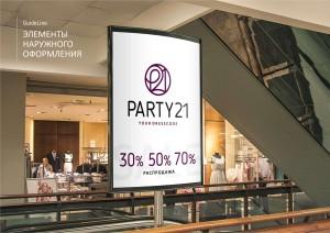 Световая панель Party21