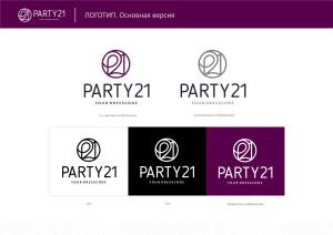 Логотип Party21 вариации использования