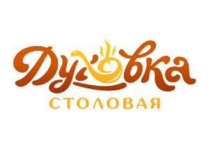 Логотип столовой Духовка