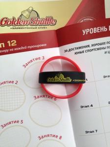 Сувенирная продукция бадминтонного клуба Golden Shuttle