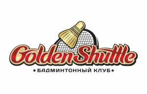 Логотип бадминтонного клуба Golden Shuttle