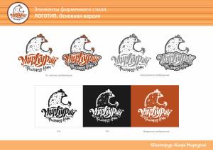 Логотип кафе Миркурий