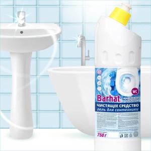 Чистящее средствл для сантехники Barhat с щавелевой кислотой