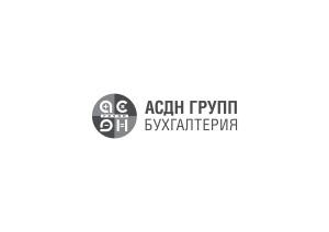 Вариант логотипа компании АСДН